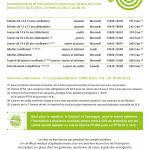 inter-activités paris centre sport : TIR A LARC Tracts rentrée 2015